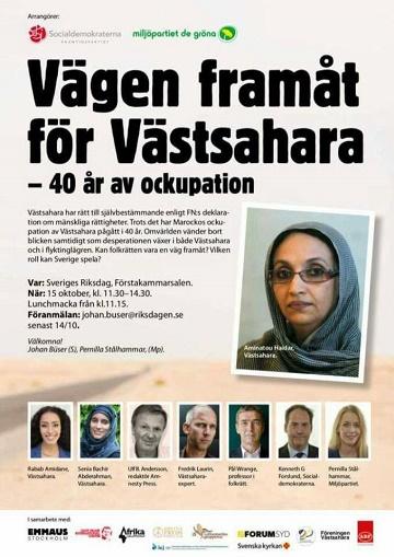 ملصق النشاط السياسي في البرلمان السويدي