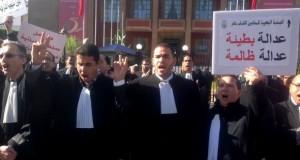 من تظاهرة اليوم أمام البرلمان